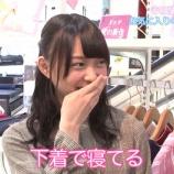 『【乃木坂46】鈴木絢音 爆弾発言!『普段は下着で寝てる・・・』』の画像