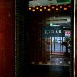 『JAL×はんつ遠藤コラボ企画【札幌編】2日め・中国料理(yinzu)』の画像