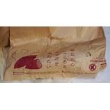 『【サークルK・サンクス】2015年11月26日 待ちに待った焼き芋(紅はるか)の販売開始! 半日早くゲットした。今年の紅はるか芋も甘い!』の画像