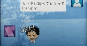【シュタインズ・ゲート ゼロ】第9話 感想 シュタゲLINEスタンプは好評発売中!