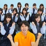 『【乃木坂46】やっぱり15thシングルって高校生クイズのタイアップ曲なのかな??』の画像