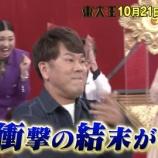 『【乃木坂46】すげえええ!!!北川悠理、単独でこんな番組にまで出れる様になったか!!!!!!』の画像