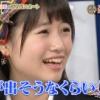 HKTの朝長美桜とNGTの朝長美桜のツーショットキタ━━━━━━(゚∀゚)━━━━━━!!!!
