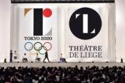 東京五輪エンブレムにパクリ疑惑が浮上…ベルギーの劇場のロゴにそっくり、海外で怒りの抗議始まる