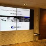 『DMM.comラウンジ「Hiroの投資銀行サロン オープニングイベント盛況でした。』の画像