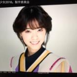 『【乃木坂46】西野七瀬『電影少女』パッケージ撮影の様子が公開!!!!』の画像