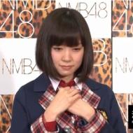 【NMB48】 みるきーの「好きです」動画をみた結果 アイドルファンマスター