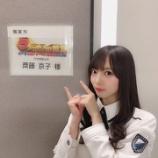 『齊藤京子「トイレで一人で泣きました。」土田さん、澤部さん、岩井さんへの感謝をブログに綴る。』の画像