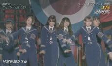 【欅坂46】尾関梨香マジ可愛いな!!!