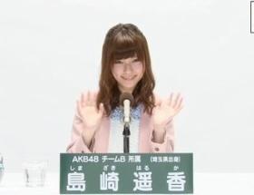 【AKB48】政見放送が解禁 じゃんけん女王ぱるる・馬鹿センター川栄李奈が人気急上昇