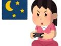 【画像】女さん、とんでもないポーズでゲームをプレイするwwwww(画像あり)