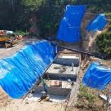 『長谷川支川 災害関連緊急砂防工事』の画像