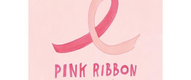 ユナイテッドアローズ、乳がんの早期発見を呼びかける「ピンクリボンキャンペーン」開催