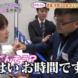『【乃木坂46】与田ちゃんの握手会密着、途中から海外ファン・パクさんの密着になっててワロタwwwwww【深イイ話】』の画像