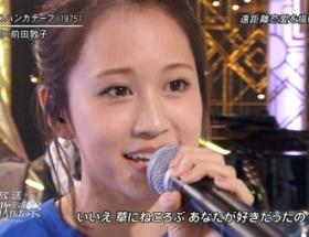 【放送事故】 前田敦子 フジ水曜歌謡祭の生歌が酷すぎて放送事故 視聴者から批判殺到wwwwww
