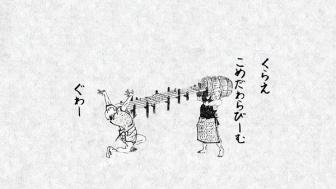 【韓国】田んぼから「日本米を追放」 アキバレ、コシヒカリ、ヒトメボレなど日本の品種を韓国の品種に代えていく方針