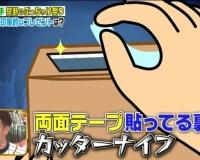 【阪神】秋山拓巳がファンからもらった印象的なプレゼントは?