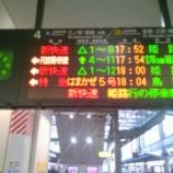 『1日3本しかないレア特急「はまかぜ5号」大阪から鳥取までの乗車体験記。』の画像