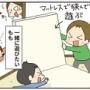 3人育児はご飯を作るのも大変!? 手が離せないときほど遊びが盛り上がる【ほわわん娘絵日記 第44話】