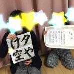 ꙳★*゚習字教室だより꙳★*゚