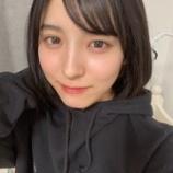 『【乃木坂46】速報!!!早川聖来ちゃんのショートヘア!!!!!!』の画像