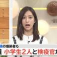 【画像】TBSにとんでもなくかわいい新人アナウンサーが採用されてしまう