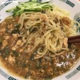 『【中華:日高屋】ガパオ汁なし麺』の画像