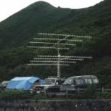 『1992年 7月24~26日 VUS全国伝搬実験:岩木町・岩木山8合目』の画像