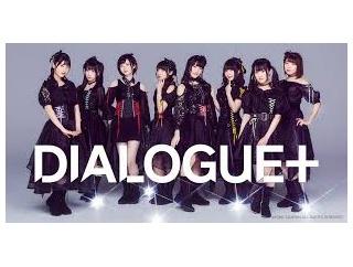 【声優ユニット】DIALOGUE+アルバム 後何枚買わなきやならないんだろう…【財布が…】