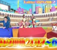【乃木坂46】元乃木坂46の永島聖羅がPS4勝ち取るww