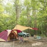 『【テントはこうやって選ぶべし!!】ドーム型テントでは満足できなかった筆者が教える!最適なテントの選び方』の画像