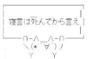 【韓国】文大統領が日本にメッセージ「政府間の合意だけで慰安婦問題は解決できない」=韓国ネットも共感