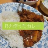 『ご飯』の画像
