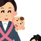 『【衝撃】ワイ、シングルマザーになった女友達の相談に乗っていた結果 →』の画像