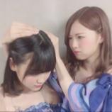 『乃木坂46の写真が消えてしまった・・・』の画像