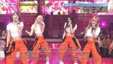 IZ*ONE咲良&奈子&仁美&ウンビ、「UTAGE!」でKARAの『ミスター』を披露