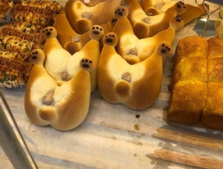 【画像】めっちゃセンスのある菓子パン見つけたwww