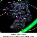 『Reebok x ZOZOTOWN 宇宙と月への旅行からインスピレーションを受けユニークなディテールを随所に配した1足が誕生!Instapump Fury OG FX7141』の画像