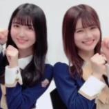 """『りりあん&久保ちゃんで""""うれシーサー""""! かわえええ!!!【乃木坂46】』の画像"""