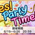 【デレステ】イベント「Yes! Party Time!!」開催!イベント限定SR「櫻井桃華」「佐々木千枝」