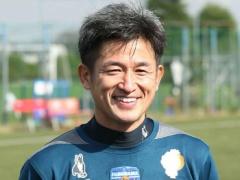 三浦カズってここ10年のサッカー界でいうと誰くらいの選手やったんや?