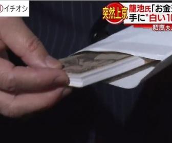 森友騒動の寄付金100万円はフェイクだった 籠池長男が暴露してしまう