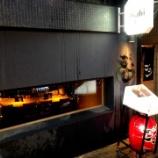 『JALPAK×食べあるキング「韓国」【2日め】(その9)日式やきとりに来てみた。「ごう」(韓国・ソウル)』の画像