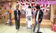 【速報】乃木坂 賀喜遥香ちゃん、字も達筆な模様。流石ミスパーフェクト!