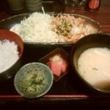 『ニッポンまぐろ漁業団でランチ!肉大盛りしょうが焼定食【株主優待】』の画像