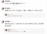 【AKB48】高橋朱里、佐々木優佳里、大島涼花3者合同755集中ウォッチ祭り開催!