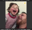 内戦続くシリア 空爆を「ゲームだから笑って」と父、娘は音が聞こえるたびに大声で笑う 動画が世界中で反響を呼ぶ
