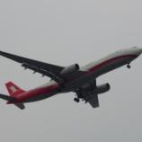 『JALマイルが大韓航空で使用可能に!』の画像