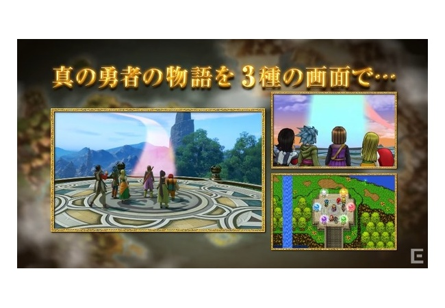 ドラクエ11動画再生数、PS4版が3DS版に倍以上差をつける