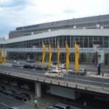 『ヨーロッパの旅 ~【フランクフルト国際空港 (ドイツ)】』の画像